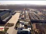 宁夏外送电连续五年实现百亿级阶梯式增长 外送电量突破4200亿千瓦时-20210301
