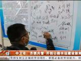 中卫市:齐抓共管 开创公路水运建设新局面-20210416