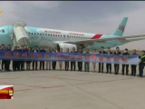 中卫沙坡头机场开通至武汉旅游包机-20210422