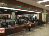 """我为群众办实事 宁夏人社部门""""五个一""""措施全面提升信息化便民服务水平-20210511"""