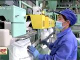 九大产业看发展 宁夏:开展智能制造诊断评估 促进重点产业提质增效-20210511