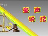 童声说法-20210527