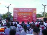 """""""缤纷塞上·惠民乐购""""消费季暨宁夏618全民购物季启动-20210619"""