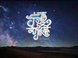 宁夏文旅荟  山水田园 锦绣彭阳