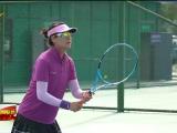 宁夏业余网球公开赛今天开赛-20210619