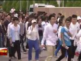 2021中国西部(宁夏)教育博览交流会将于6月23日在银川举行-20210619