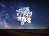 宁夏文旅荟 魅力金凤 幸福之城