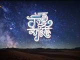 红色胜地 多彩西吉-20210708