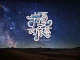 丝路重镇 魅力原州-20210712