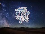 宁夏文旅荟  锦绣新灌区 魅力红寺堡
