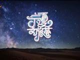 宁夏文旅荟| 塞上江南 古城兴庆