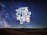 宁夏文旅荟-20210816