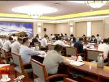 全国人大常委会消防法执法检查组来宁开展执法检查-20210910