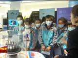宁夏:科普展办到了家门口-20210920