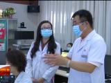 科技助推互联网+医疗创新发展 患者就医省心更安心-20210915