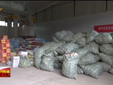 联播快讯|青铜峡市深入推进化肥农药减量暨农药包装废弃物回收工作-20210921