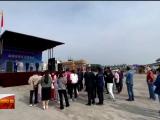 """银川市举行""""法律进景区""""普法宣传活动-20210918"""