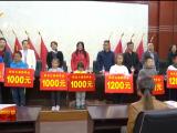盐池县向600多名大学新生发放助学金-20210909