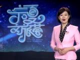 宁夏文旅荟-20210916