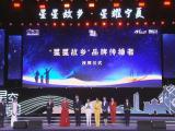 """""""星星故乡·星耀宁夏""""——《星空朗读》走进宁夏第三季"""