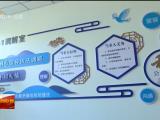 """红寺堡区人民调解多了""""114百事解""""-20210906"""