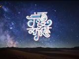 宁夏文旅荟-20210923
