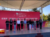 """""""美丽事业 美好人生""""公益培训项目落地宁夏-20210908"""