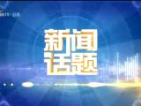晒文旅 晒优品·促消费丨大武口:山水有情 兴业有梦-20210915