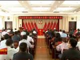 银川市兴庆区举行第五届人大代表换届选举 咸辉崔波分别参加所在选区投票选举-20210906