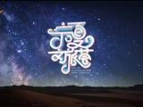 宁夏文旅荟-20210906