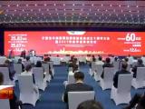 宝丰燕宝慈善基金会2021年奖学金发放仪式在银川举行-20210908