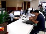 宁夏市场主体突破70万户-20211008