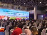 """宁夏品质中国行""""宁好·江苏""""活动在南京举行-20211017"""