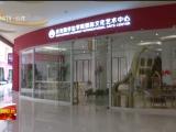 宁夏启动义务教育阶段学科类校外培训收费监管工作-20211017