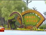 """""""十一""""假期银川城市公园游备受青睐-20211006"""
