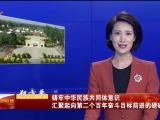 朔方平:铸牢中华民族共同体意识 汇聚起向第二个百年奋斗目标前进的磅礴力量-20211012