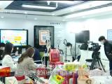 2021全民电商节总决赛暨第三届宁夏网购节在银川举行-20211019
