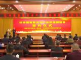 晓鸣股份签约红寺堡智慧农业产业示范园-20211017