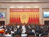 中国共产党宁夏回族自治区第十二届委员会第十三次全体会议决议-20211011