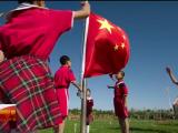 铸牢中华民族共同体意识 推动民族工作高质量发展·大家谈|凝聚思想共识 开启新时代党的民族工作高质量发展新征程-20211011