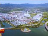 隆德县入选2021中国最美县域榜单-20211006