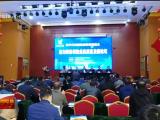 2021年助力宁夏装备制造业高质量发展论坛举行-20211017