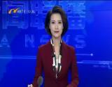 【2017中国-阿拉伯国家博览会?高端访谈】穆罕默德?哈尔希:让中毛双边贸易取得更多丰硕成果-2017年9月9日