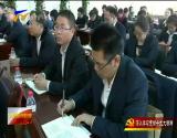 自治区宣讲团深入宁夏旅游投资集团宣讲党的十九大精神-2017年11月23日