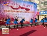 贺兰:十九大精精神专题文艺巡演进基层-2017年11月22日