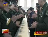 十九大报告百米长卷进军营-2017年12月10日