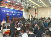 宁夏口腔专科联盟暨互联网+口腔医疗平台成立-2018年3月22日