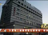 宁夏第二届最美医生获奖者:陈彦香-190824