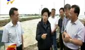石泰峰对做好抗洪抢险救灾工作作出批示 咸辉现场指导督办抢险救灾工作-180723