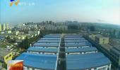 纪峥督查工业园区整合发展情况-180703